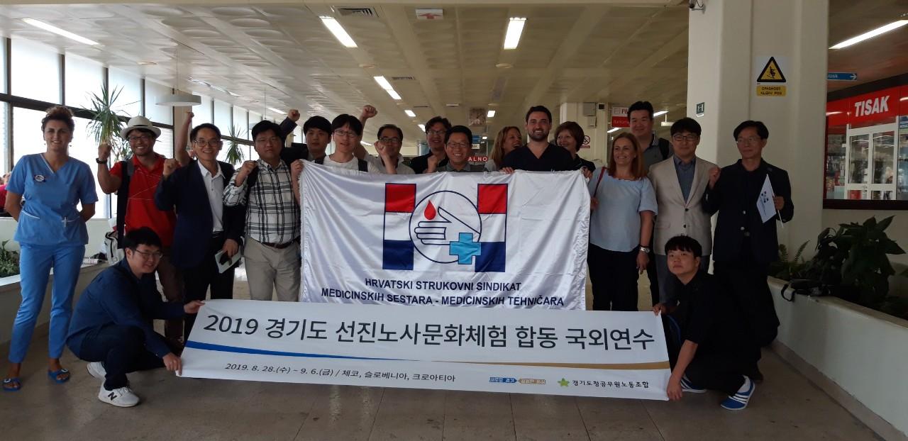 Posjet sindikalaca iz Južne Koreje